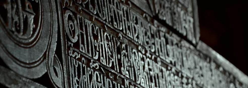 Gregg Braden : Les Codes de sagesse. Formules des anciens pour reprogrammer notre cerveau et coeur.